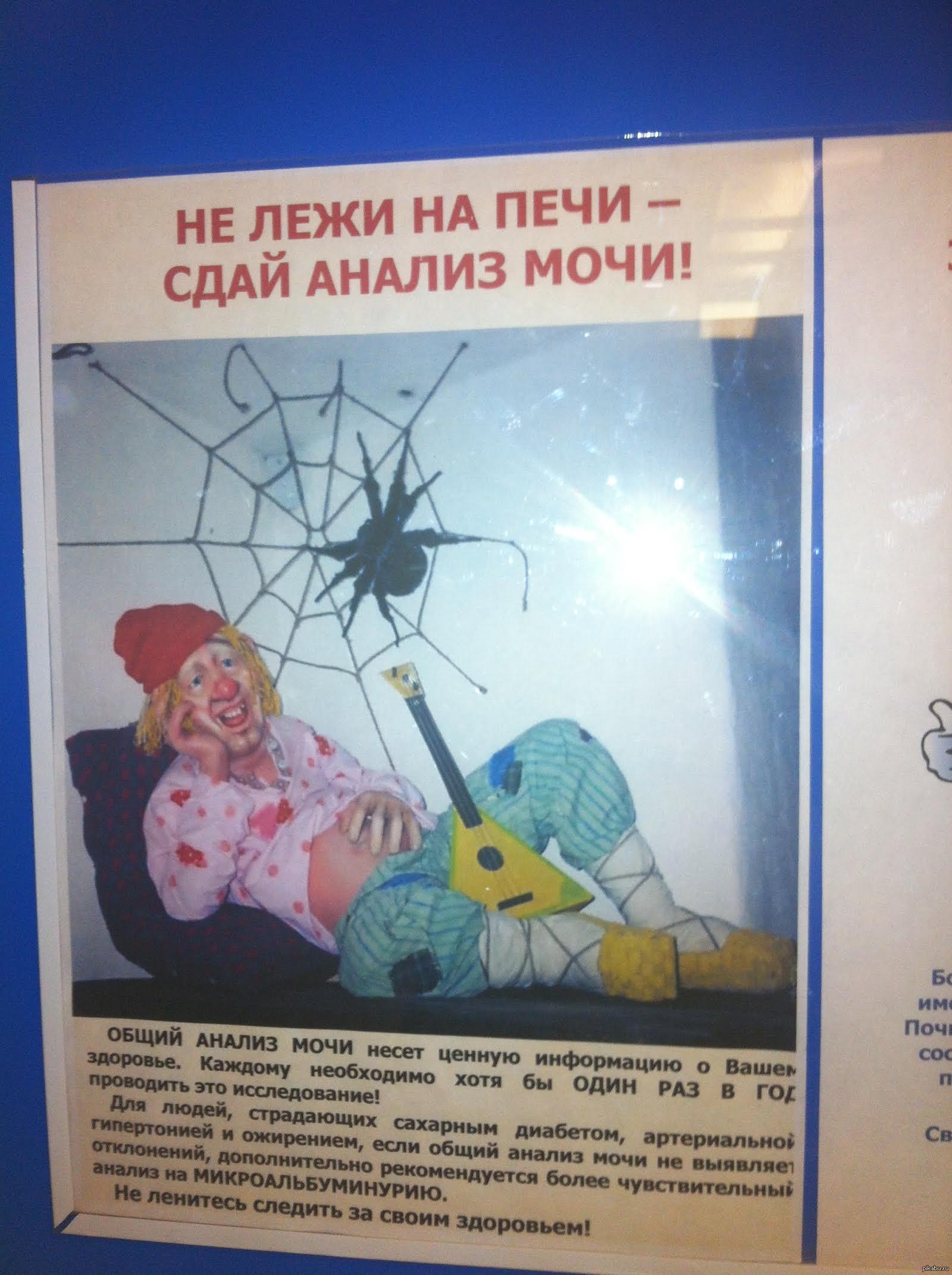 Картинки прикольные лежу в больнице, открытки выходными