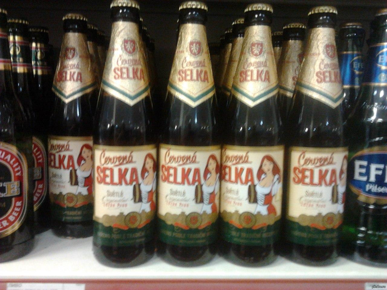 Чешское пиво целка