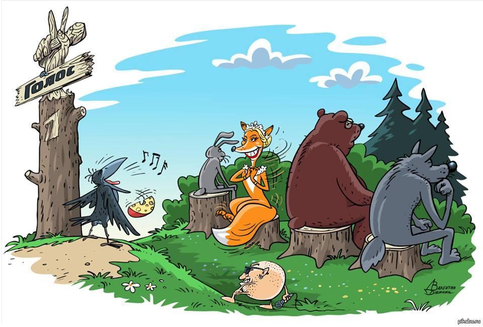 Русские сказки смешные картинки