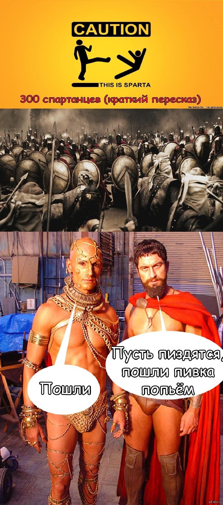 Спартанец И Смотреть Порно Фильм Онлайн