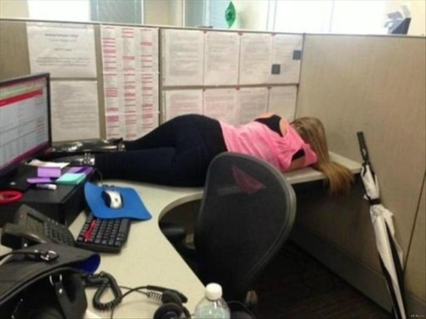 Прикольные картинки спит на работе