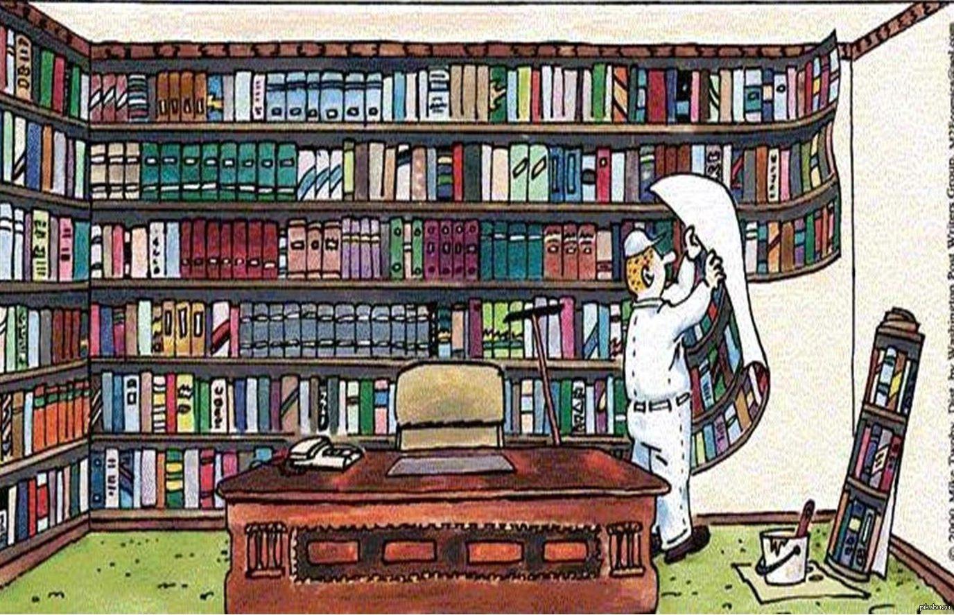 Картинки прикольные библиотекари