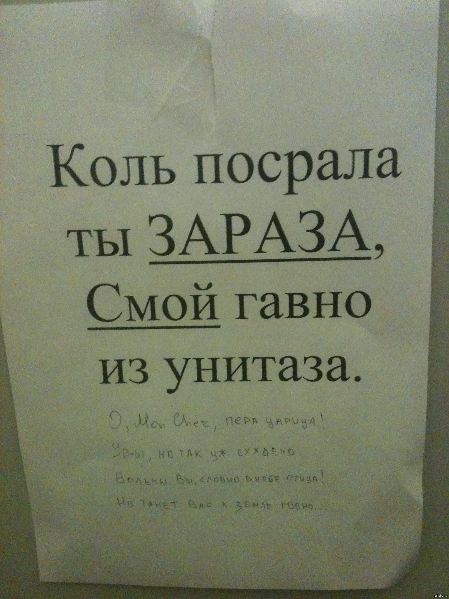 Сделать открытку, картинки для туалетов с надписями