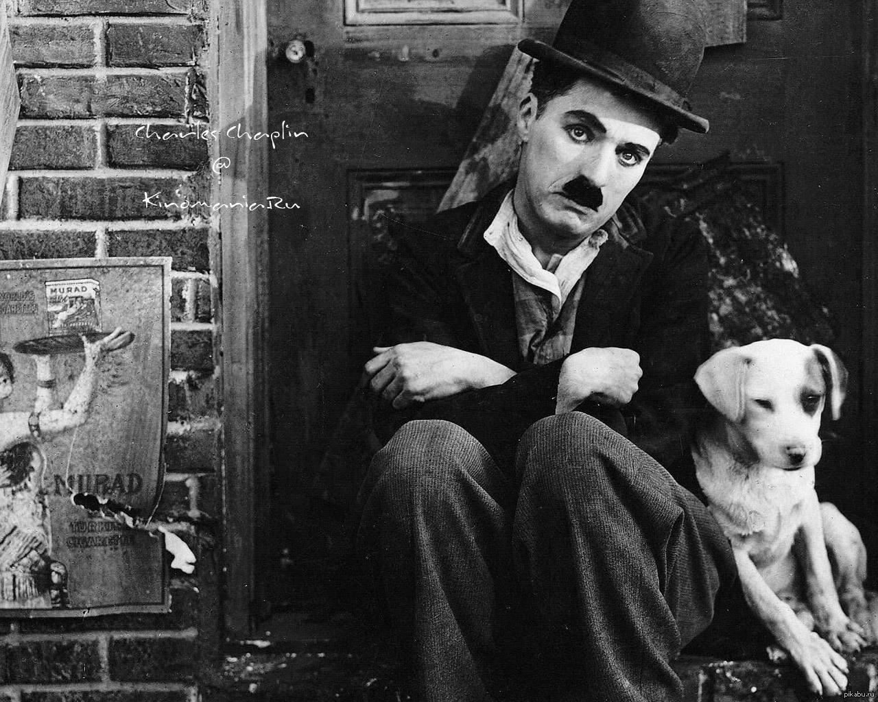 В 1915 году Чарли Чаплин (1889–1977) участвовал в конкурсе двойников Чарли  Чаплина в Сан Франциско.   Пикабу