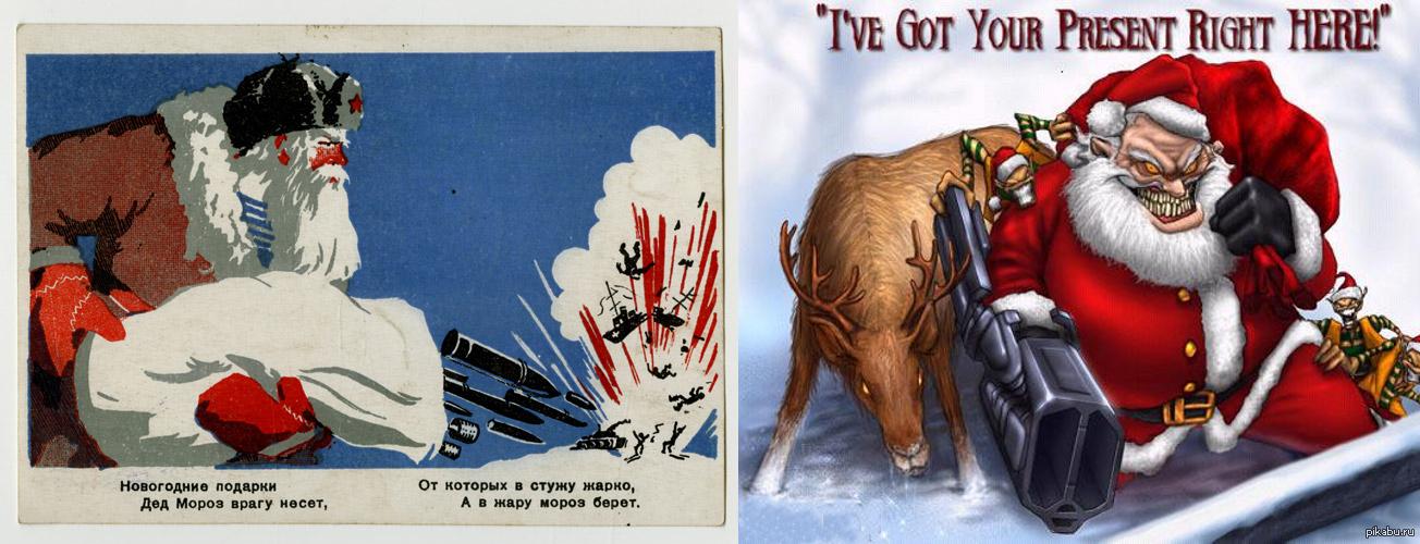 новый дед мороз военный открытка популярностью все времена