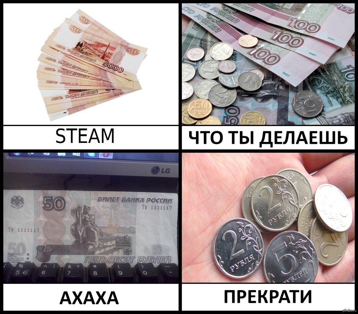 Картинки смешные о зарплате в россии в 2018 году, приглашения марта