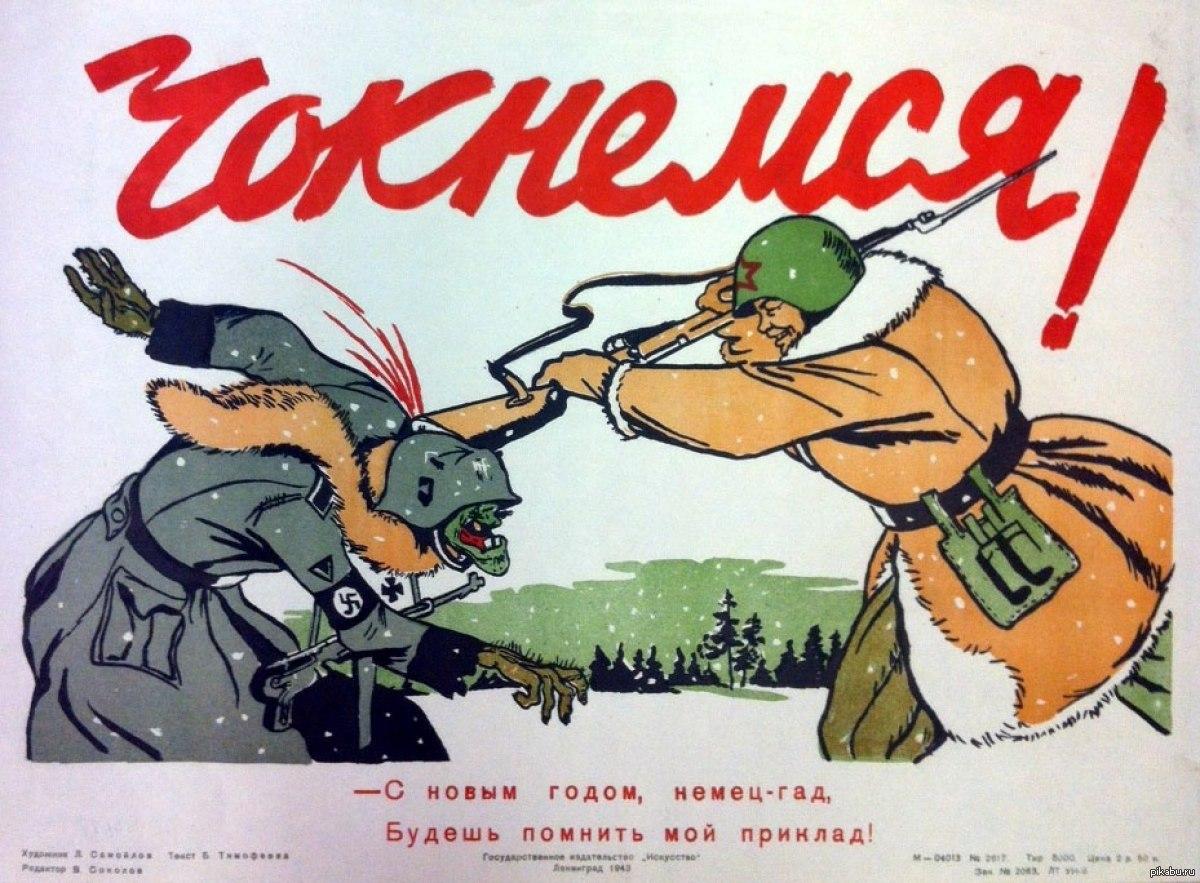 Военная новогодняя открытка