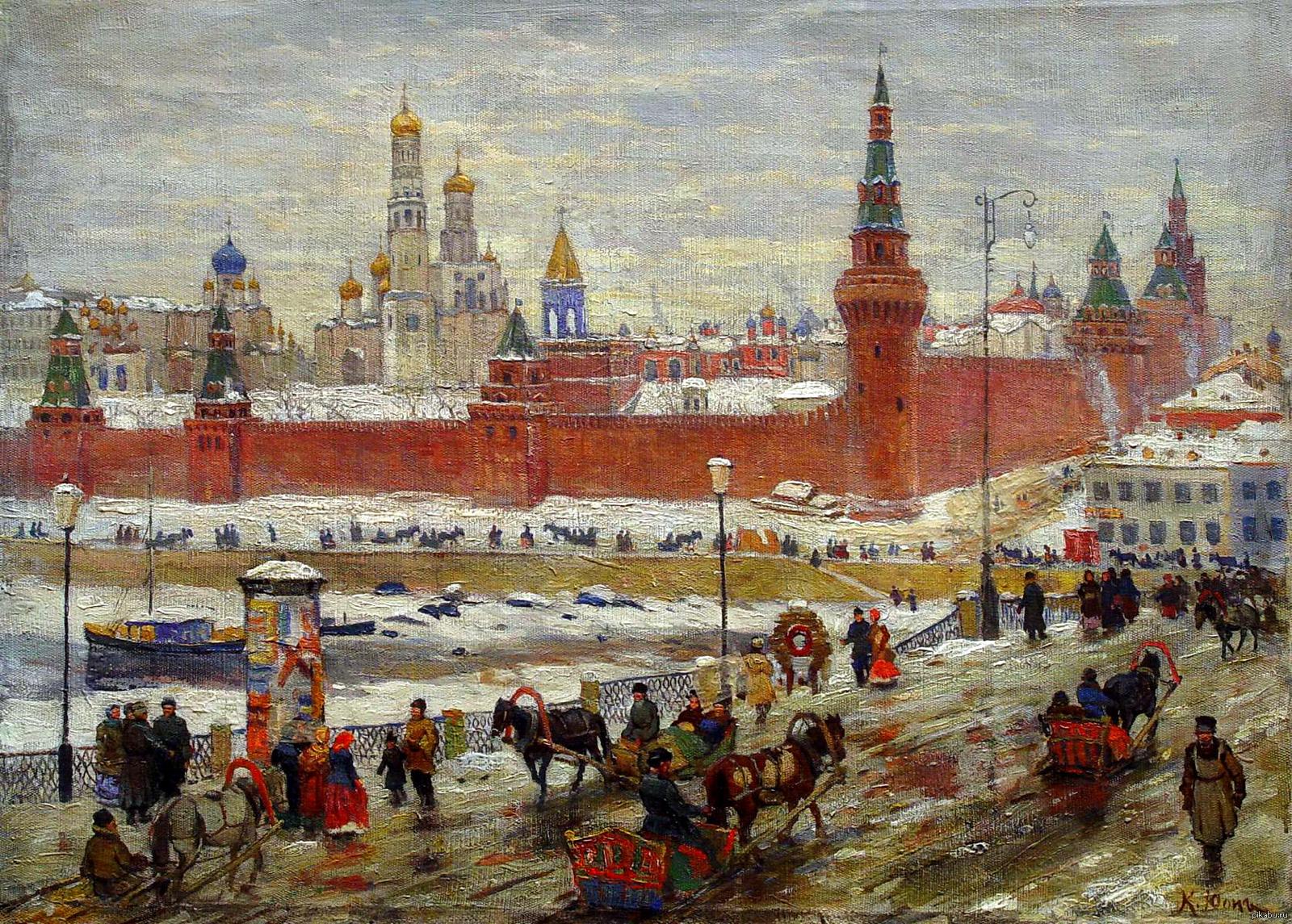 Художники москвы картинки