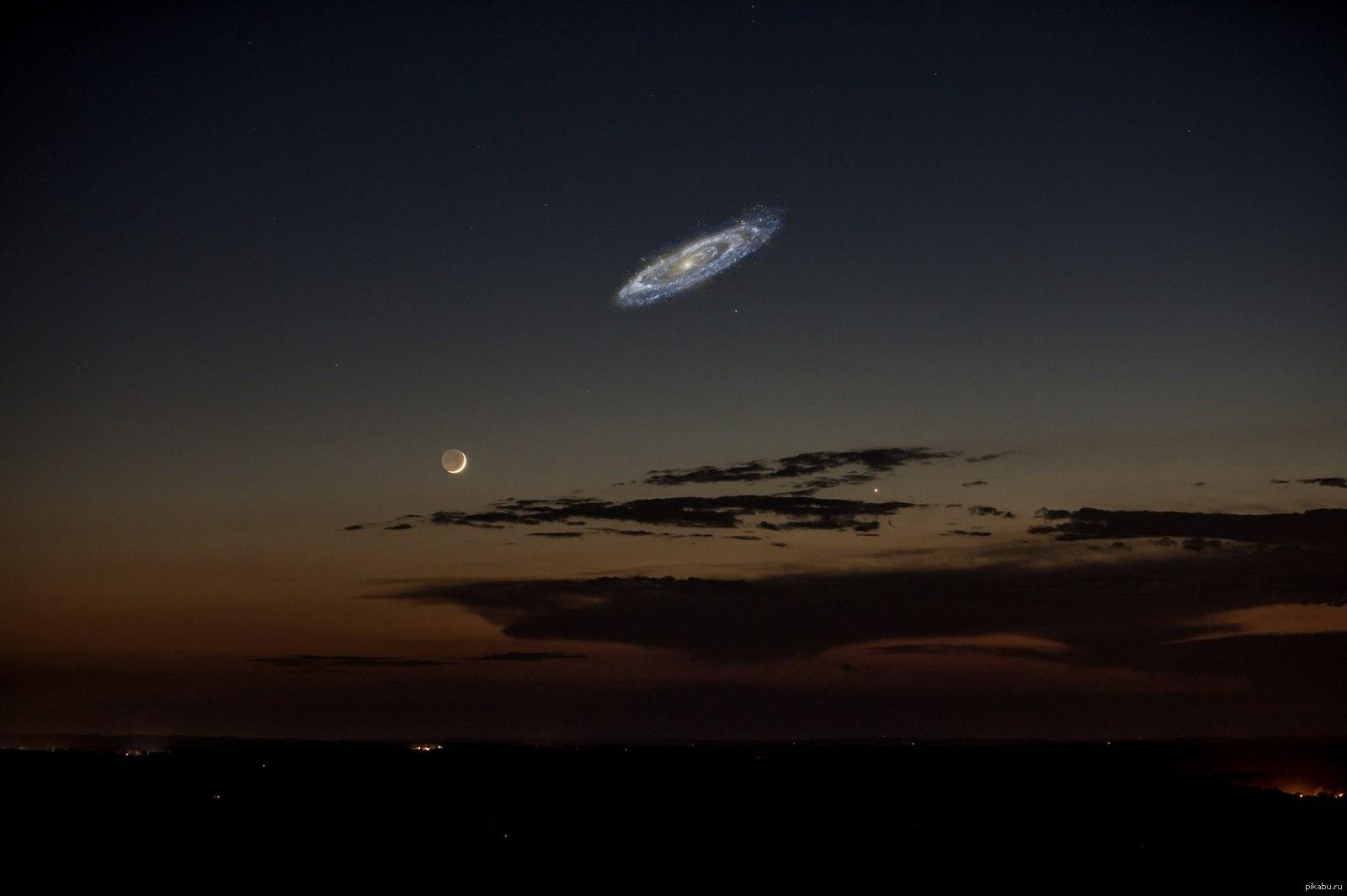Звёздное небо и космос в картинках - Страница 3 1388681232_1069320983