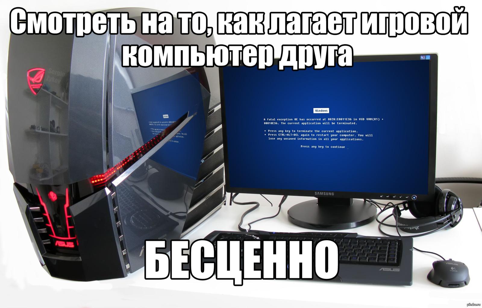 смешные картинки прикольные компьютеры жизнь шакура была