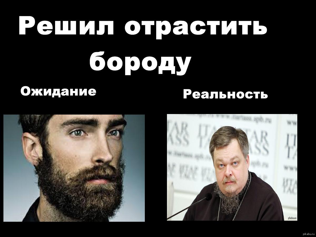 дипломата родственников картинка у меня есть борода этот